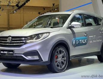 DFSK Akan Luncurkan 4 Mobil di Indonesia