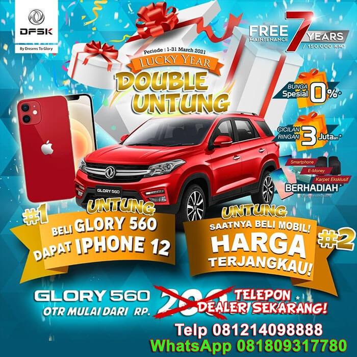 Promo PPnBM DFSK Bandung 2021
